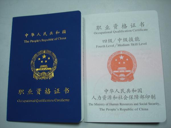 廣告設計師-上海五加一證書培訓中心