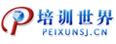 上海新励成卡耐基口才培训学校-新励成卡耐基 新励成口才培训新励成卡耐基怎么样 新励成软实力培训卡耐基口才训练 卡耐基口才培训 上海卡耐基培训学校-培训世界官网